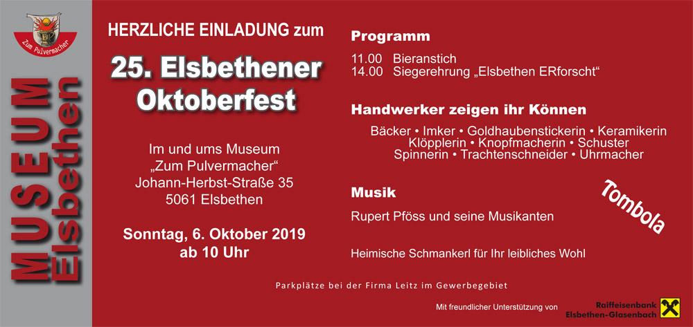 Oktoberfest Einladung 2019